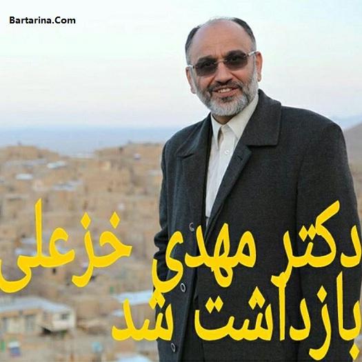 بازداشت مهدی خزعلی + دلیل دستگیری مهدی خزعلی