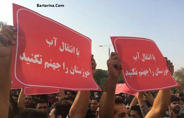 فیلم تجمع اعتراضی مردم اهواز در استانداری خوزستان 25 بهمن 95