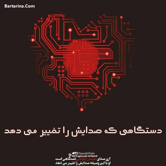 فیلم توهین سندی شهرام آذر به محسن چاوشی در برنامه استیج
