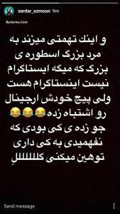 حمایت سردار آزمون از علی کریمی بعد از توهین پیمان طالبی