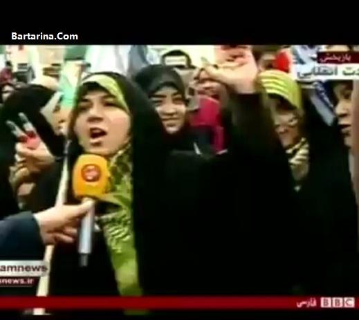 فیلم توهین بی بی سی به راهپیمایی 22 بهمن 95 مردم ایران