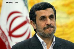 افشای برنامه محرمانه احمدی نژاد برای انتخابات 96 + عکس