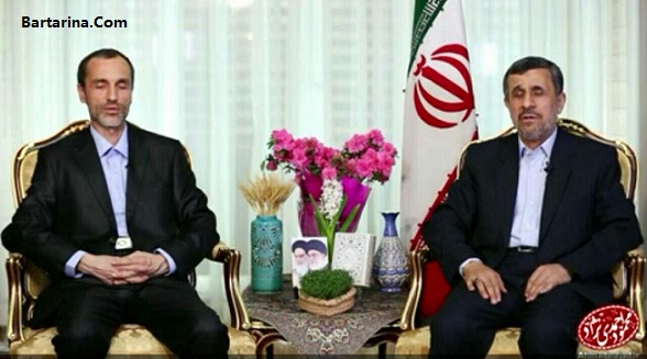 فیلم پیام نوروزی 96 محمود احمدی نژاد در کنار حمید بقایی