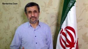 فیلم اولین پیام توییتر احمدی نژاد + آدرس توییتر احمدی نژاد