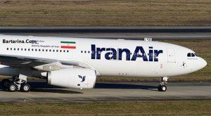 فیلم فرود هواپیمای ایرباس A330 ایران در مهرآباد + مشخصات