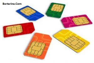 آپتل اپراتور جدید موبایل با پیش شماره 09991 تلفن همراه