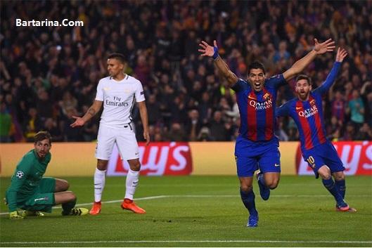 فیلم گل های بازی بارسلونا پاری سن ژرمن با نتیجه 6 بر 1 دیشب