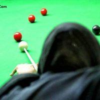 دلیل محرومیت زنان بیلیارد باز ایرانی اعزامی به مسابقات چین