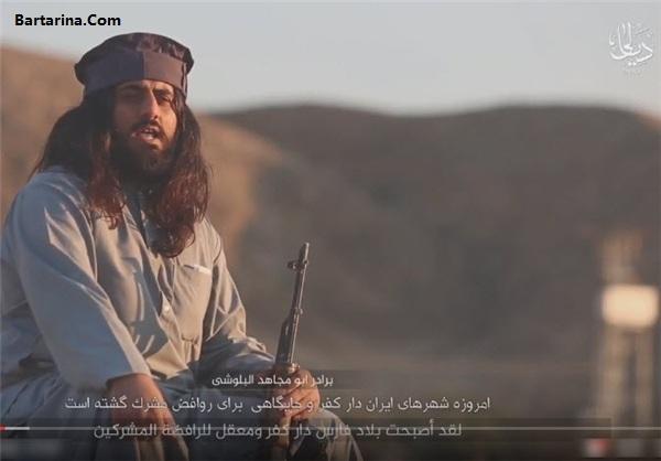 فیلم تهدید ایران توسط داعش به زبان فارسی + پیام تصویری داعش