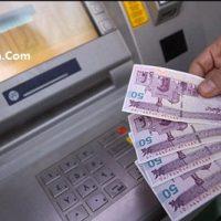 پرداخت عیدی ۲۵۰ هزار تومانی دولت به مردم برای عید نوروز ۹۶
