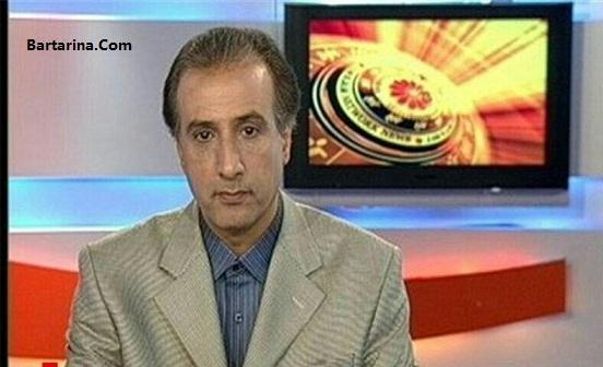 خبر فوت حیاتی مجری اخبار + شایعه درگذشت حیاتی 21 اسفند 95