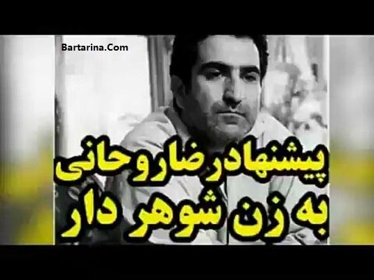 فیلم افشاگری حسین از پشت پرده استیج پارسال و بابک سعیدی