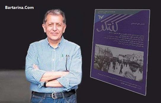 دلیل دستگیری و بازداشت مراد ثقفی روزنامه نگار 26 اسفند 95