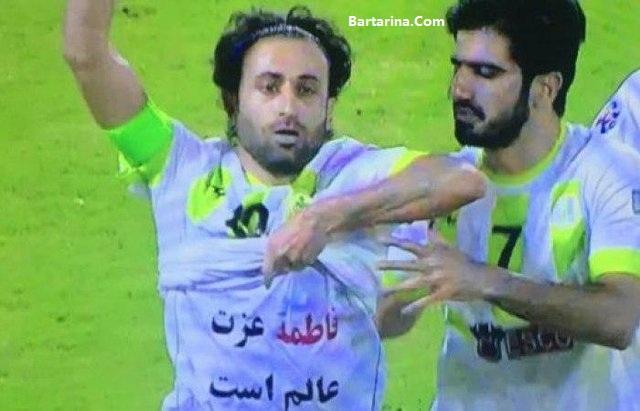 شعار فاطمه عزت عالم رجب زاده در بازی ذوب آهن + خشم عربستان