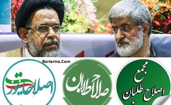 دلیل دستگیری مدیر های کانال تلگرامی اصلاح طلب روحانی