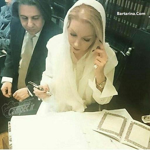 عکس مراسم عقد و ازدواج مرحوم افشین یداللهی و همسرش