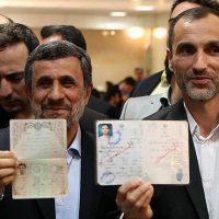 فیلم ثبت نام احمدی نژاد برای کاندید انتخابات ریاست جمهوری ۹۶