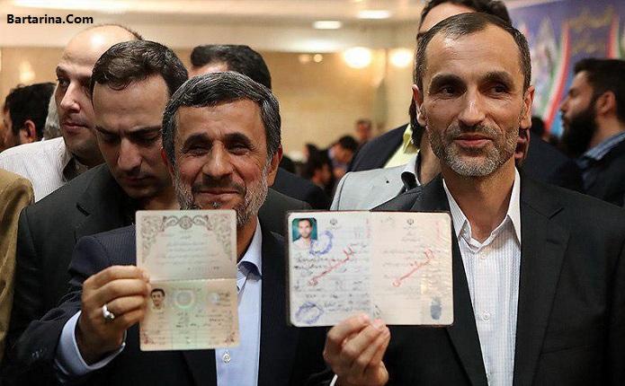 فیلم ثبت نام احمدی نژاد برای کاندید انتخابات ریاست جمهوری 96