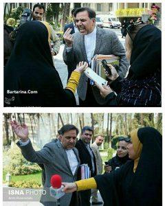 فیلم توهین آخوندی وزیر راه به خبرنگار زن خبرنگاران جوان