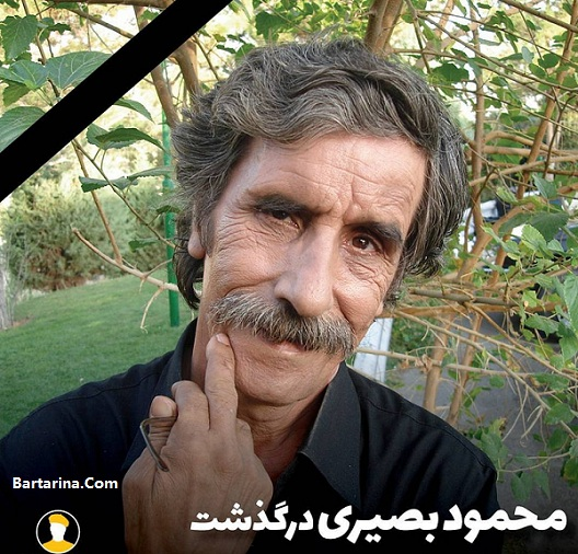 درگذشت محمود بصیری بازیگر شبیه احمدی نژاد از شایعه تا واقعیت