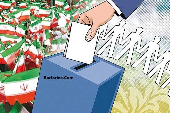 اسامی کاندیدا تایید صلاحیت شده ریاست جمهوری انتخابات 96
