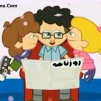 فیلم انیمیشن آهنگ شاد و کودکانه حمایت از قالیباف برای انتخابات