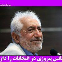 فیلم ثبت نام محمد غرضی انتخابات ریاست جمهوری ۲۴ فروردین ۹۶