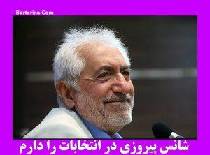 فیلم ثبت نام محمد غرضی انتخابات ریاست جمهوری 24 فروردین 96