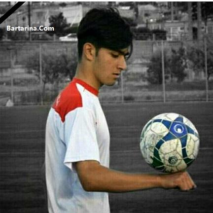 درگذشت هادی ادراکی بازیکن فوتبال بر اثر تصادف 3 اردیبهشت 96