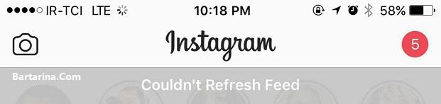 دلیل قطع اینستاگرام دوشنبه 4 اردیبهشت 96 + فیلتر اینستاگرام