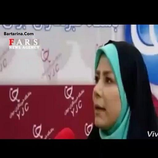 فیلم صحبت های خانم خبرنگار درباره توهین آخوندی وزیر راه