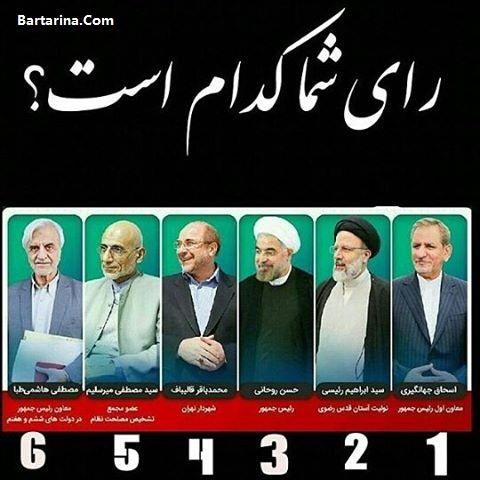 دلیل رد صلاحیت احمدی نژاد از سوی شورای نگهبان 31 فروردین 96