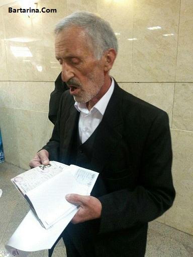 فیلم رسول اللهیاری کاندید ریاست جمهوری که ادعای پیغمبری کرد