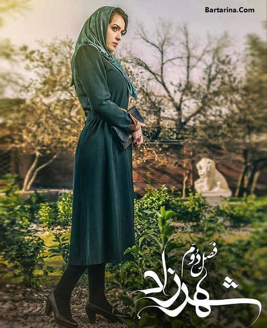 خلاصه داستان و قسمت آخر سریال شهرزاد 2 + فصل دوم شهرزاد