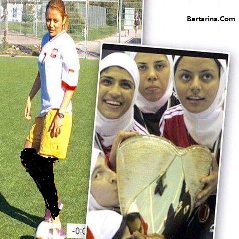 نتیجه تصویری برای کشف حجاب بازیکنان فوتبال زنان ایران