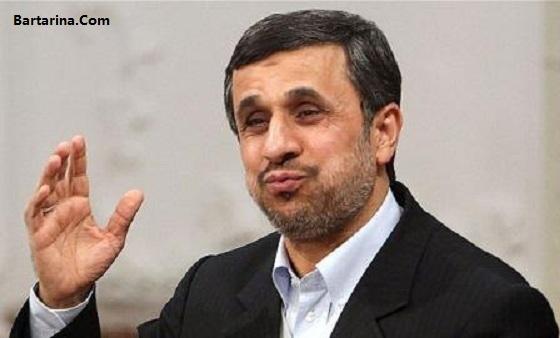 دانلود استیکر تلگرام احمدی نژاد انتخابات ریاست جمهوری 96