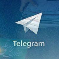 کانال تلگرام انتخابات ۹۶ + آدرس کانال تلگرامی انتخابات