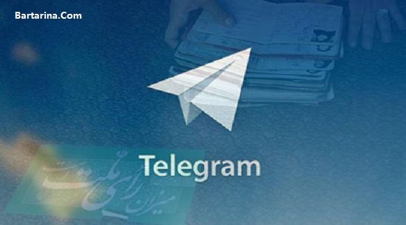 کانال تلگرام انتخابات 96 + آدرس کانال تلگرامی انتخابات