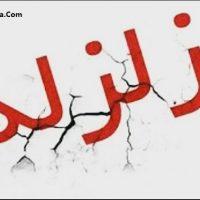 فیلم زلزله در مشهد ۶ ریشتری چهارشنبه ۱۶ فروردین ۹۶ + جزییات