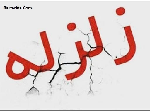 فیلم زلزله در مشهد امروز چهارشنبه 16 فروردین 96 + جزییات