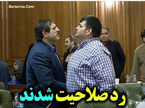 آیا عباس جدیدی در شورای شهر تهران تایید صلاحیت شده است