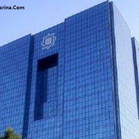 اسامی موسسات اعتباری مجاز قانونی بانک مرکزی خرداد ۹۶