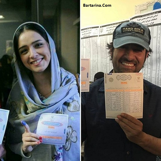 آخرین نتایج انتخابات ریاست جمهوری 96 شنبه 30 اردیبهشت 96