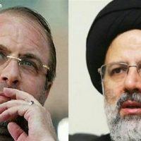 دلیل انصراف محمد باقر قالیباف به نفع رئیسی ۲۵ اردیبهشت ۹۶