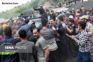 فیلم حمله معدنچیان معترض یورت به ماشین روحانی 17 اردیبهشت 96
