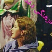 فیلم کشف حجاب در سخنرانی حامیان روحانی در شیرودی تهران