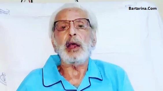فیلم بستری شدن جمشید مشایخی در بیمارستان 20 اردیبهشت 96