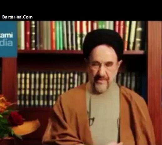 فیلم پیام تصویری محمد خاتمی برای انتخابات 24 اردیبهشت 96