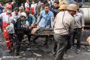 آمار کشته های معدن زغال سنگ آزادشهر گلستان 14 اردیبهشت 96