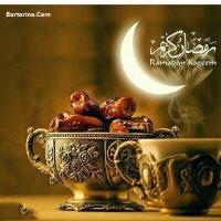 اولین روز ماه رمضان ۹۶ شنبه ۶ خرداد ۹۶ خواهد بود